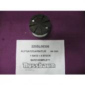 [225SL08300]  Nussbaum (Германия) Адаптер высоты, фиксированный 44мм