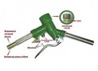 Petroll LLY-25E Пистолет заправочный кран раздаточный с электронным счетчиком