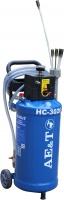 Установка для откачки масла через щуп 30 л AE&T HC-3026