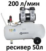 Компрессор поршневой РЕМЕЗА СБ4/С-50.OLD20